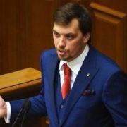 На українців чекає нова зона відпочинку: Гончарук зробив неочікувану заяву. На одне море більше