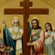 27 вересня – Воздвиження Чесного Хреста: заборони та прикмети свята
