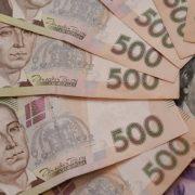 Гривня побила рекорд! Курс валют на 16 вересня 2019 року. Вперше за три роки!