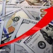 В Україні різко зміниться курс долара, аналітик озвучив прогноз до кінця року