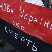«Для чого дітям вивчати ту кляту українську»: викладач написав розгромний пост про «руськогавагящіх»