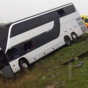 У Румунії перекинувся автобус з українцями: перші деталі