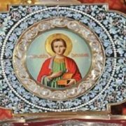 До Франківська привезуть мощі Пантелеймона Цілителя