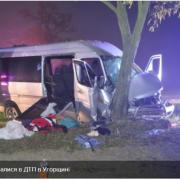 Автобус з українцями потрапив у ДТП в Угорщині: фото з місця аварії