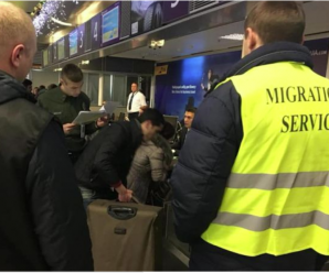 З початку року з Прикарпаття видворили 151 мігранта-іноземця