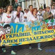 Не 24 серпня? Депутати хочуть перенести святкування Дня Незалежності. Яку дату пропонують?