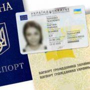 З жовтня! Для українців відмінили важливий штамп у паспорті. Що потрібно знати
