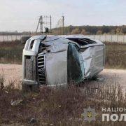 Неповнолітній водій загинув у ДТП, є поранені