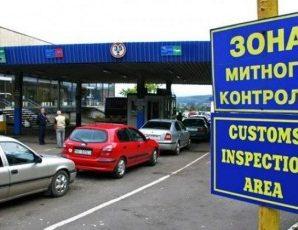 Уряд скорочує кількість митниць з 26 до 16 – Нефьодов