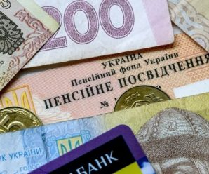 Соціальний вибух! Тисячі українців можуть залишитись без пенсій. Що відбувається?