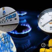 З 1 січня! В Україні буде нова ціна на газ. Сюрприз під ялинку