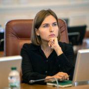 40-годинна праця вчителів: міністр освіти Новосад пояснила, що зміниться у школах