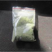 На Богородчанщині поліцейські виявили наркотики у водія