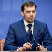 Усю територію України оцифрують уже наступного року