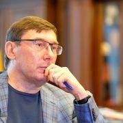 Луценко більше не українець: Обвів всіх кругом пальця!