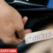 Терористи передали Україні понівечене тіло бійця ЗСУ у чорному пластику та без органів(ВІДЕО)