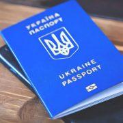 В Україні хочуть ввести подвійне громадянство: подробиці нової ініціативи