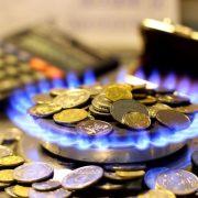"""""""Нафтогаз"""" підвищив ціну на газ для населення"""