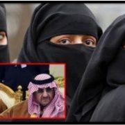 У Саудівській Аравії жінок визнали тваринами