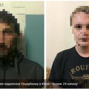 Підрив відділення Ощадбанку в Києві: поліція затримала підозрюваних
