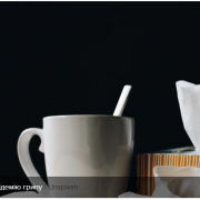 Скоро знову очікується загострення захворюваності на ГРВІ та грип