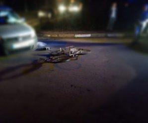 У Калуші збили велосипедиста (ФОТО)