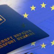 """""""ЄС скасує безвізовий режим""""?: в МЗС дали чітку відповідь. Українці б'ють на сполох"""