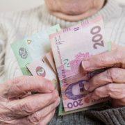 Прикарпатка віддала шахраям 35 тисяч гривень