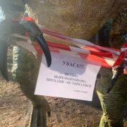 Акт вандалізму: п'яні військові понищили скульптуру динозавра у міському парку (ФОТО)
