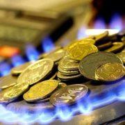 Ціна буде ринковою: Кабмін розповів про кардинально нові тарифи на газ