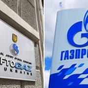 В Мінську пройде новий раунд тристоронніх переговорів щодо транзиту газу