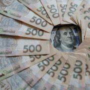 Вже з 1 січня! Мінімальна зарплата в Україні рекордно зросте. Українці вражені