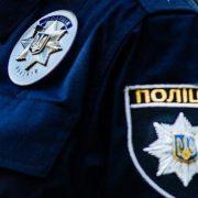 Поліція Івано-Франківщини оновила склад робочої групи для збору ДНК-зразків з метою розшуку зниклих та викрадених людей