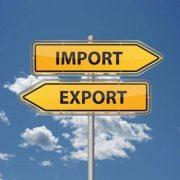 Росія – один з найбільших експортерів та імпортерів Прикарпаття