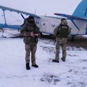 У Коломиї затримали літак, яким контрабандисти возили в ЄС сигарети. ВІДЕО