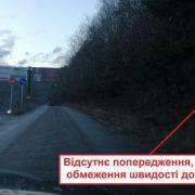 Активісти закликають посилити заходи безпеки на небезпечних поворотах на Яремчанщині