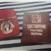 Брав участь в анексії: на кордоні з Кримом затримали зрадника, який допомагав Росії (фото)
