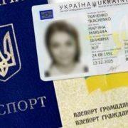 Найбільше на Прикарпатті клопотання про набуття громадянства подавали росіяни