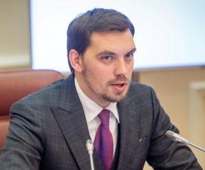 Вирішальний день для Криму і Донбасу! Екстрена новина від Кабміну