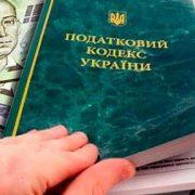 Плюс 20%: що означає введення податку на Google, Facebook і Youtube в Україні
