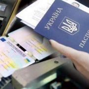 14-річні прикарпатці отримуватимуть паспорт та ідентифікаційний код одночасно