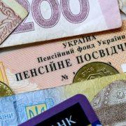 """""""Наприклад, 72 роки"""": в Україні хочуть підвищити пенсійний вік"""