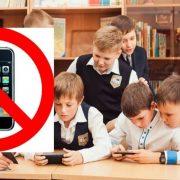 Заборона мобільних телефонів у школах: франківські вчителі проти (відео)