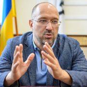 Зеленський звільнив Шмигаля з посади голови Івано-Франківської ОДА
