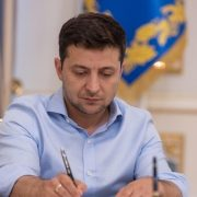 Зеленський призначив тимчасового керівника Івано-Франківської ОДА