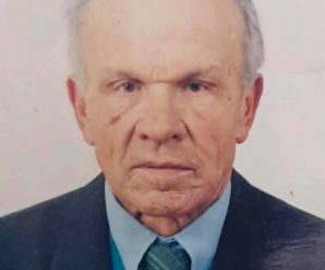 87-річний прикарпатець зник безвісти – небайдужих просять допомогти у пошуку