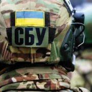 Терористи, агентурні мережі, кібератаки: У СБУ підбили підсумки діяльності за рік