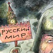 «Як ви мене зає…ли!»: поляк «розніс» українців через «русскій мір»