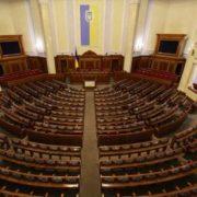 Депутатів залишиться 300! Рада проголосувала історичний законопроект. Що це означає
