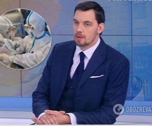 Може потрапити з Європи: Гончарук зробив тривожну заяву щодо коронавірусу в Україні